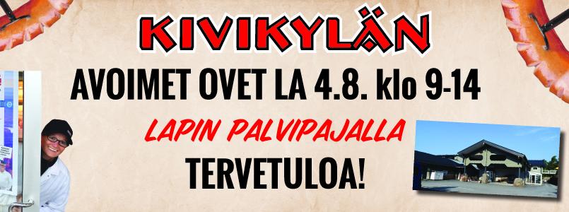 Kivikylän Kotipalvaamo Oy